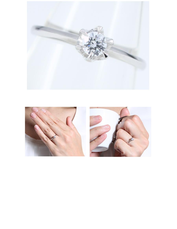 ディスプレイに飾ったり、指に付けてみたりして実際の雰囲気がわかるダイヤ0.2ctプラチナ婚約指輪E201